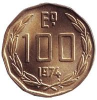 Монета 100 эскудо. 1974 год, Чили. aUNC.