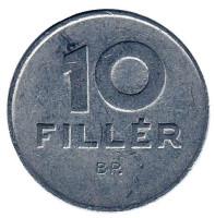 Монета 10 филлеров. 1974 год, Венгрия.