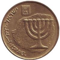 Менора (Семисвечник). Монета 10 агор. 1998 год, Израиль.