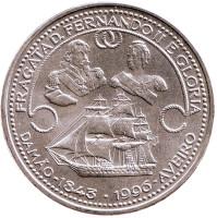 """Реставрация фрегата """"Фердинанд II и Глория"""". Монета 1000 эскудо, 1996 год, Португалия."""