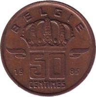 50 сантимов. 1985 год, Бельгия. (Belgie)