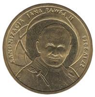 Канонизация Иоанна Павла II. Монета 2 злотых, 2014 год, Польша.