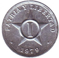 Монета 1 сентаво. 1979 год, Куба.
