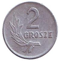 2 гроша 1949 год продать монеты российской империи