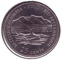 Британская Колумбия. 125 лет Конфедерации Канады. Монета 25 центов. 1992 год, Канада.
