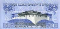 Дворец Симтокха-Дзонг. Банкнота 1 нгултрум. 2006 год, Бутан.