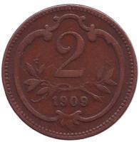 Монета 2 геллера. 1909 год, Австро-Венгерская империя.