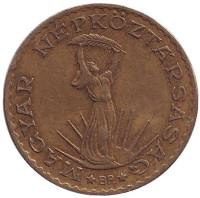 Статуя свободы в Будапеште. Монета 10 форинтов. 1986 год, Венгрия.