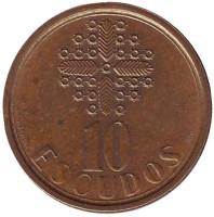 Монета 10 эскудо. 1987 год, Португалия.