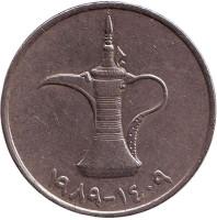 Кувшин. Монета 1 дирхам. 1989 год. ОАЭ.