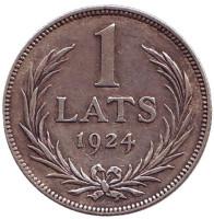 Монета 1 лат, 1924 год, Латвия.