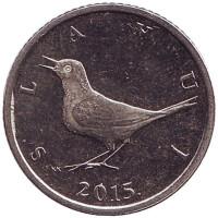 Западный соловей. Монета 1 куна. 2015 год, Хорватия.