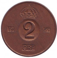 Монета 2 эре. 1955 год, Швеция.