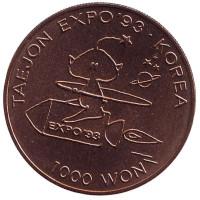 ЭКСПО`93. Тэджон. Монета 1000 вон. 1993 год, Южная Корея.