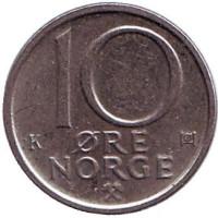 10 эре. 1990 год, Норвегия.