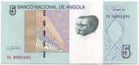 Президенты Анголы. Банкнота 5 кванз. 2012 год, Ангола.