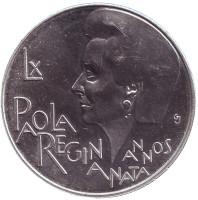 60 лет со дня рождения Королевы Паолы. Монета 250 франков. 1997 год, Бельгия.