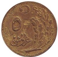 Монета 5 курушей. 1926 год, Турция.