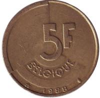 5 франков. 1988 год, Бельгия (Belgique).