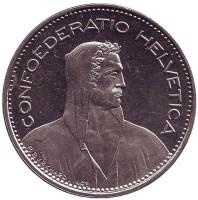 Вильгельм Телль. Монета 5 франков. 1983 год, Швейцария.