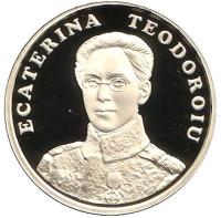 100 лет назначению Екатерины Теодорою первой женщиной-офицером румынской армии. Монета 50 бани. 2017 год, Румыния.