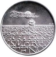ЭКСПО-96. Монета 500 форинтов. 1993 год, Венгрия. BU.