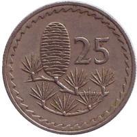 Ливанский кедр. Монета 25 миллей. 1963 год, Кипр.