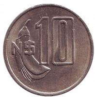 Цветок. Монета 10 новых песо. 1981 год, Уругвай.