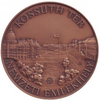 Площадь Лайоша Кошута. Монета 2000 форинтов. 2017 год, Венгрия.