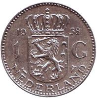 Монета 1 гульден. 1958 год, Нидерланды.