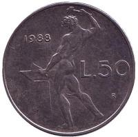 Бог огня Вулкан у наковальни. Монета 50 лир. 1988 год, Италия.