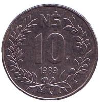 Монета 10 новых песо. 1989 год, Уругвай.