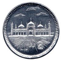 Мечеть Бадшахи. Монета 2 рупии. 2014 год, Пакистан.