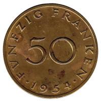 Монета 50 франков. 1954 год, Саар.