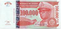 Мобуту Сесе Секо. Банкнота 100.000 новых заиров. 1996 год, Заир.