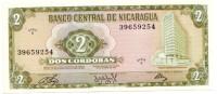 Здание Центрального банка Никарагуа. Банкнота 2 кордобы. 1972 год, Никарагуа.