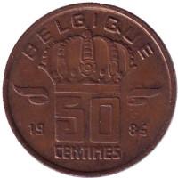 50 сантимов. 1985 год, Бельгия. (Belgique)