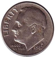 Рузвельт. Монета 10 центов. 1987 (D) год, США.
