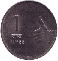 """Монета 1 рупия. 2010 год, Индия. (""""°"""" - Ноида)"""
