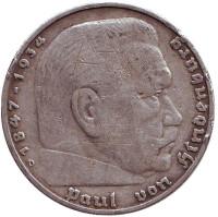 Гинденбург. Монета 5 рейхсмарок. 1936 (D) год, Третий Рейх (Германия). Старый тип.