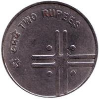 """Монета 2 рупии, 2006 год, Индия. (""""*"""" - Хайдарабад)"""
