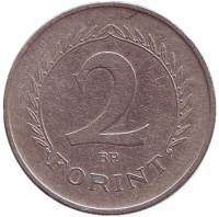 Монета 2 форинта. 1963 год, Венгрия.