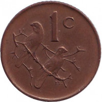 Воробьи. Монета 1 цент. 1975 год, ЮАР.