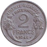 2 франка. 1946 год, Франция.