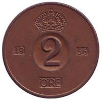 Монета 2 эре. 1956 год, Швеция.