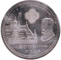 400 лет со дня смерти Филиппа II. Монета 2000 песет. 1998 год, Испания.