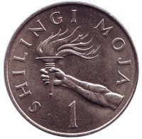 Президент Али Хассан Мвиньи. Факел. Монета 1 шиллинг. 1966 год, Танзания. aUNC.
