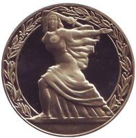1300 лет Болгарии. Георгий Димитров. Памятник. Монета 2 лева. 1981 год, Болгария.