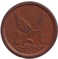 Орёл. Монета 2 цента. 1993 год, ЮАР.