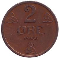 Монета 2 эре. 1936 год, Норвегия.